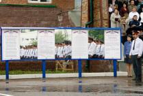 Выпуск Уюфимский юрдический институт МВД РФ