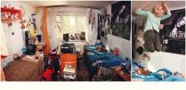 студенческое общежитие