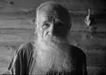 Юрий Григорьевич