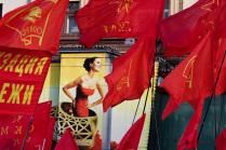 Коммунизм с человеческим лицом