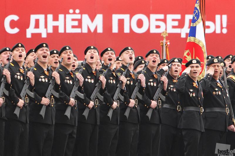 """""""С Днем Победы!"""""""