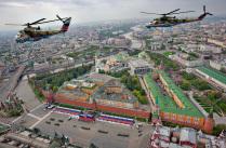 Беркуты над Москвой