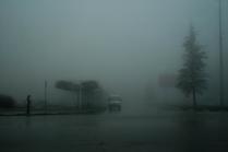 Туман. Аэропорт. Саратов