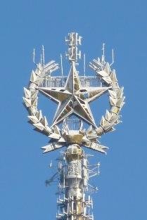 Звезда МГУ