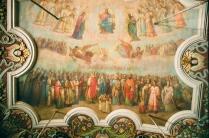 Вси святии молите Бога о нас!