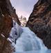 Водопад на реке Зунгол