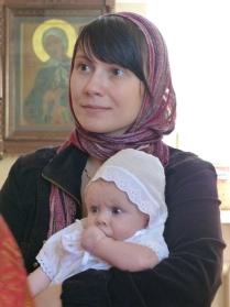 Мария и София