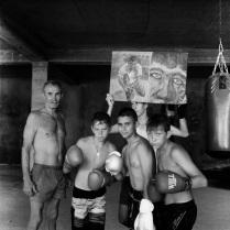 Боксёрская школа.