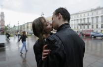 Дождливый поцелуй.