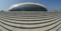 Большая ледовая арена
