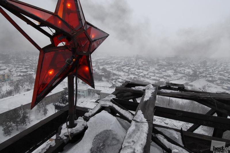 """Звезда на шахте """"Комсомолец"""""""
